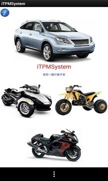 iTPMSystem