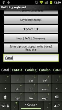Catalan Keyboard Plugin