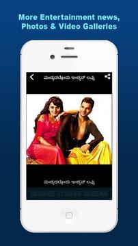 Udayavani Kannada News