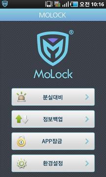 MoLock