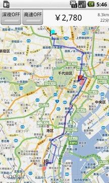 タクシー料金计算-TaxiCalc