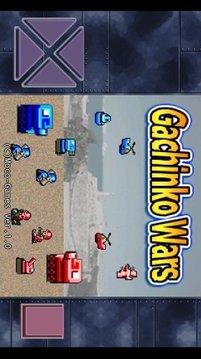 Gachinko Wars