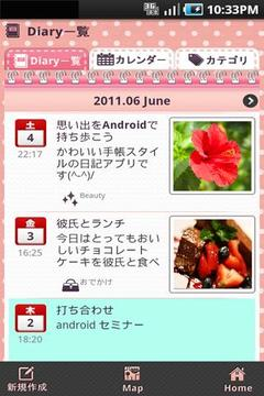 Share My Diary -Skin Select-