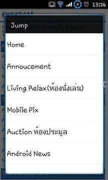 ThaiAndroidPhone Mobile