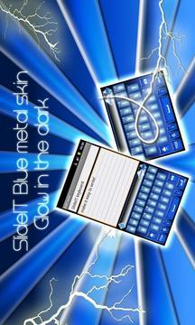 蓝色键盘主题