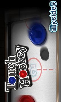 Touch Hockey: FS5