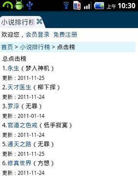 HD纵横中文