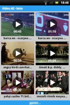 video.az