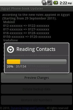Egypt Phonebook Updater