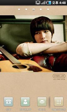 [SSKIN] CNBLUE_lovegirl_live