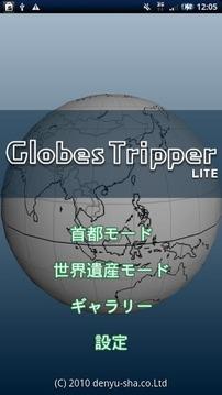 Globes Tripper LITE