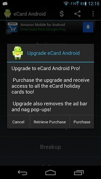 eCard Android