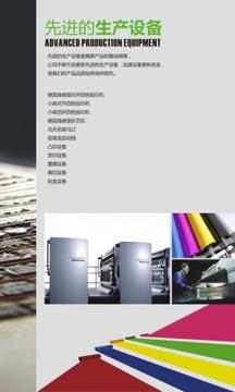 光谷印刷报价系统