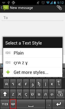 Text Styler Keyboard - Crazy