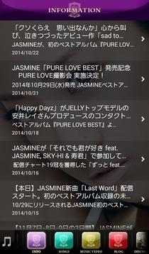 JASMINE 公式アーティストアプリ