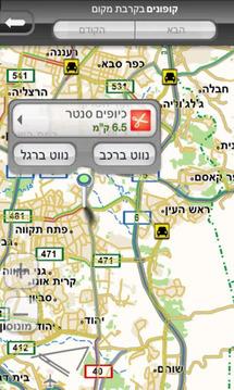 Orange GPS