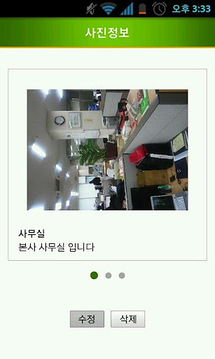 워크넷(기업용)-대한민국 대표 취업사이트