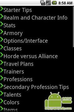 魔兽世界游戏指南