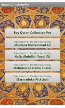 Quran Collection Lite