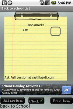 回到学校名单