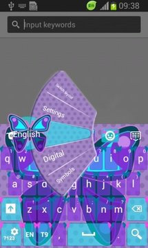 可爱的蝴蝶键盘