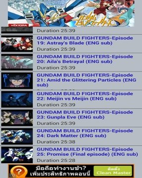 GUNDAM BUILD FIGHTER