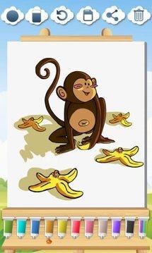 动物为孩子们的游戏