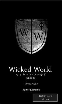Wicked World 体験版