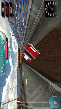 Speed Racing - Ultimate Match