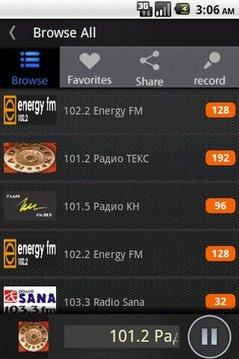 Live Radio Kazakhstan
