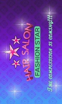 Fashion Star Hair Salon