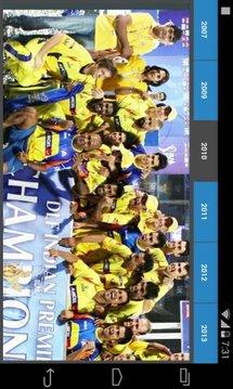 New IPL-7 Live