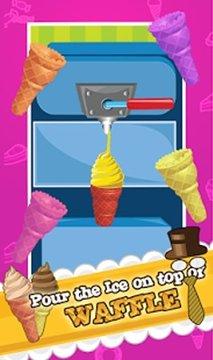 ice cone maker