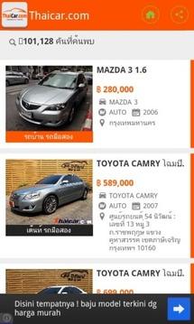 Thaicar.com Thailands Car Site