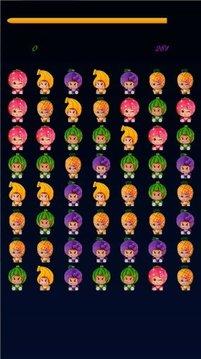 Fruit Ninja Baby