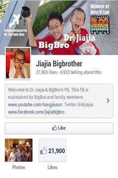 Dr. Jiajia - Singlish Expert!