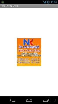 Nika Phone Shop Cambodia