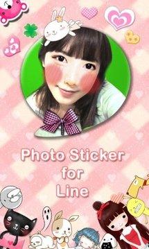 Camera Sticker (for Line)