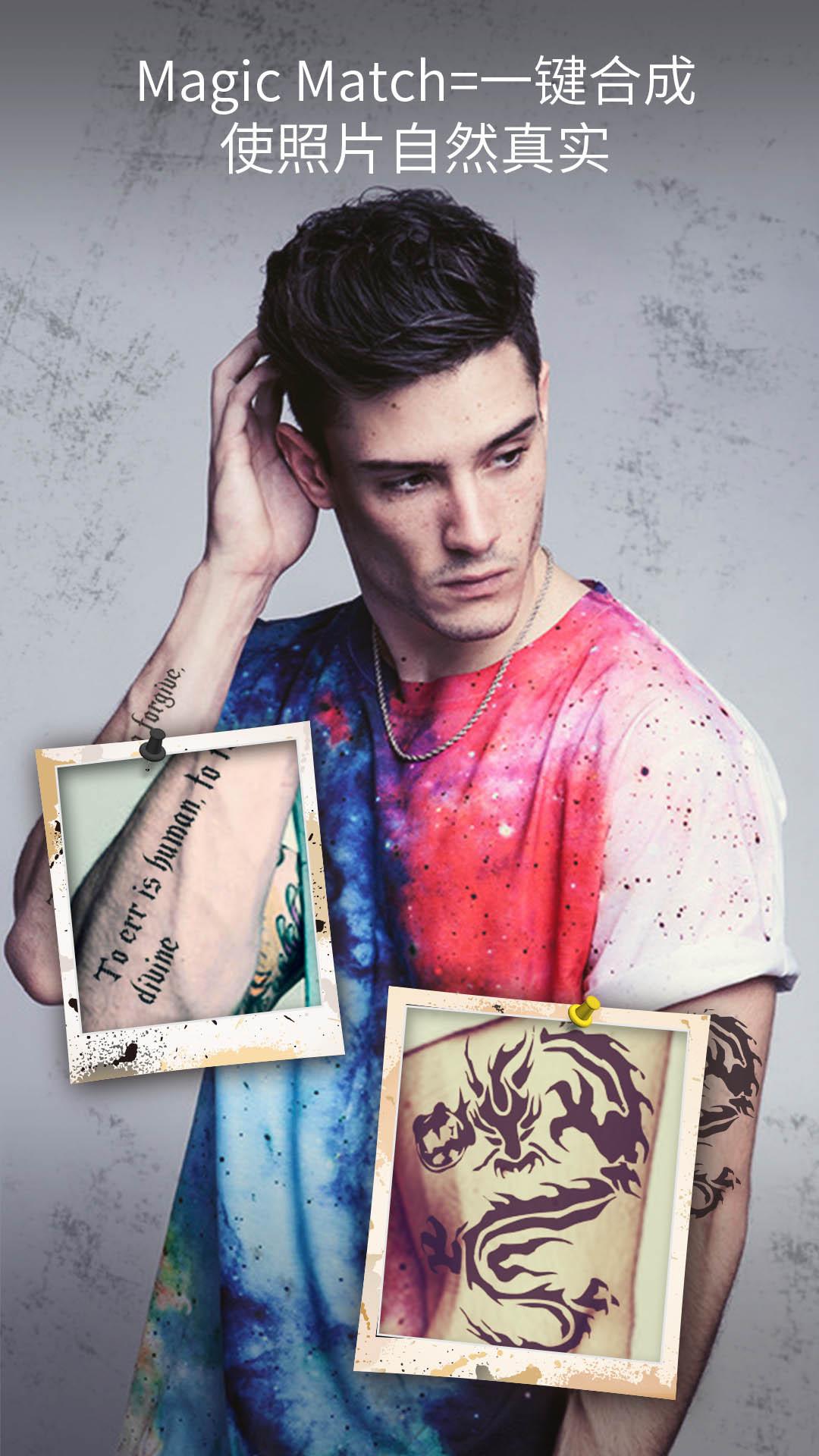 小纹身广告素材