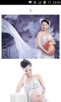 孕妇造型大全