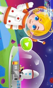 儿童宇航员