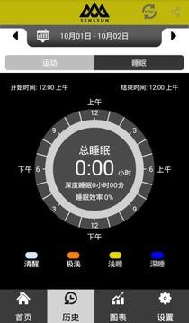 香山爱运动
