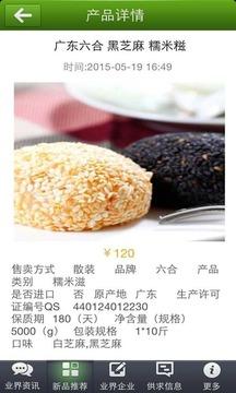 云南美食网