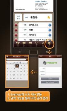 BizReader Lite 명함스캐너 비즈리더 한/영