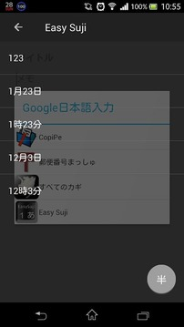 Easy Suji