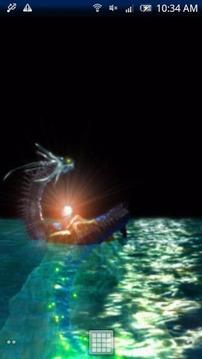 Dragon Sea Trial