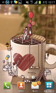 CUKI HD Romantic Cocoa