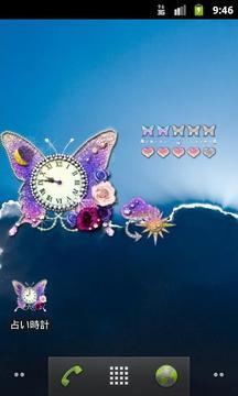 月と太阳の占い时计 -butterfly-