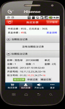 Pointhome 家庭坐标指向