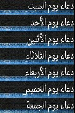 Taqibat